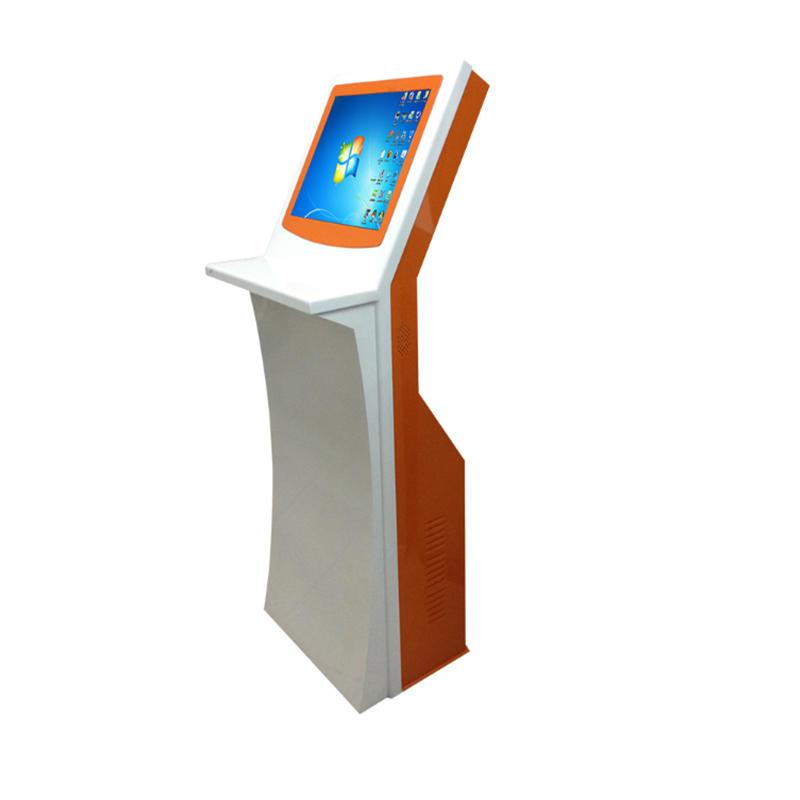 government affairs inquiry kiosk