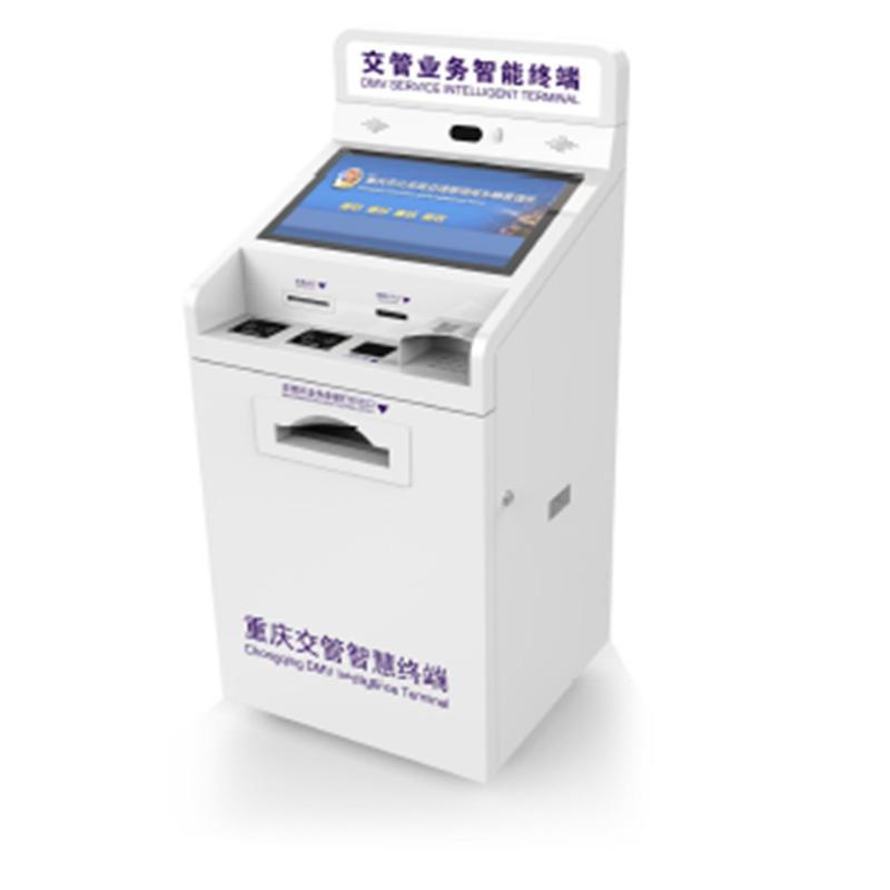 SIM card vending kiosk for government