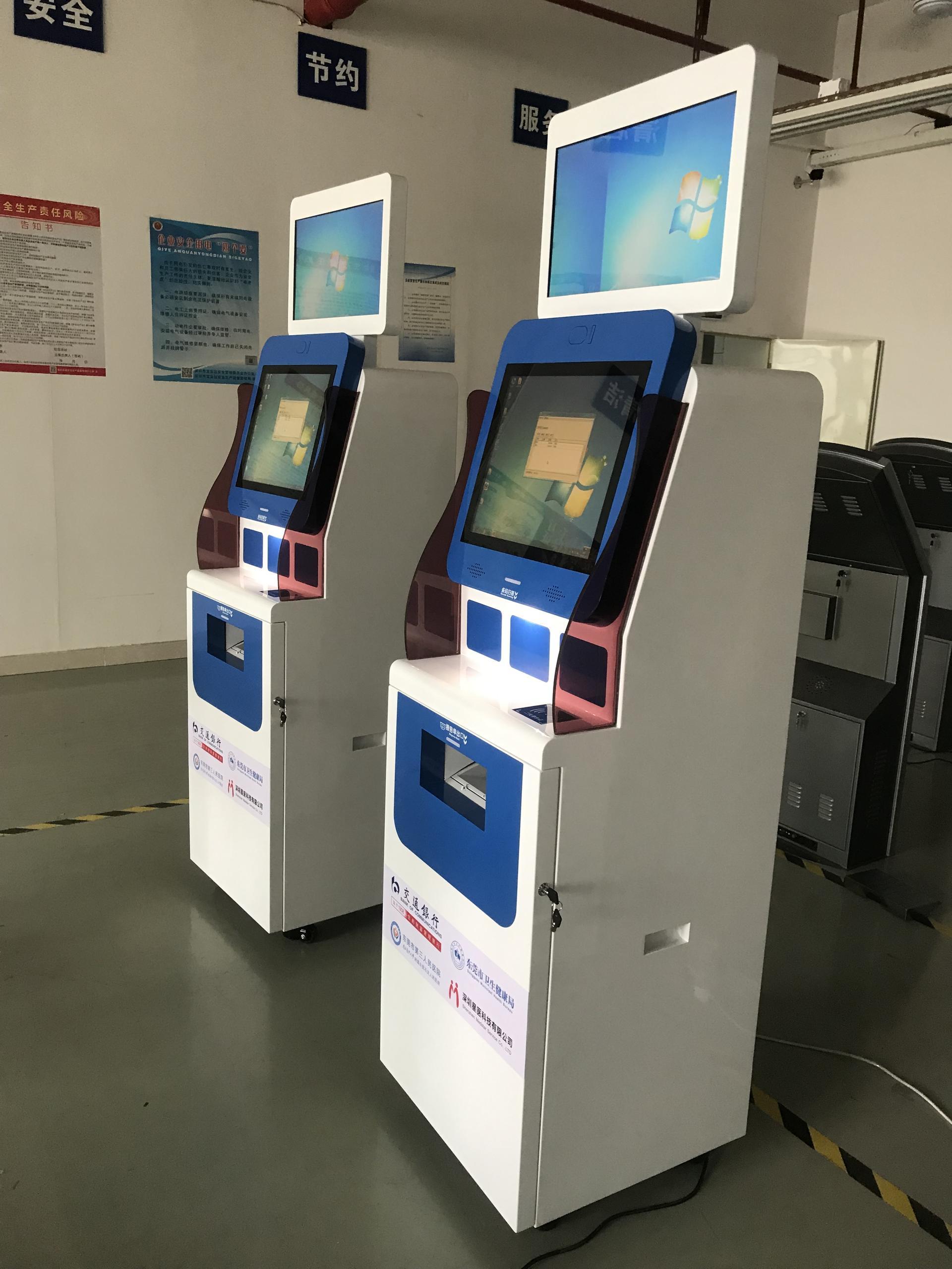 Multimedia Interactive hospital self service register kiosk
