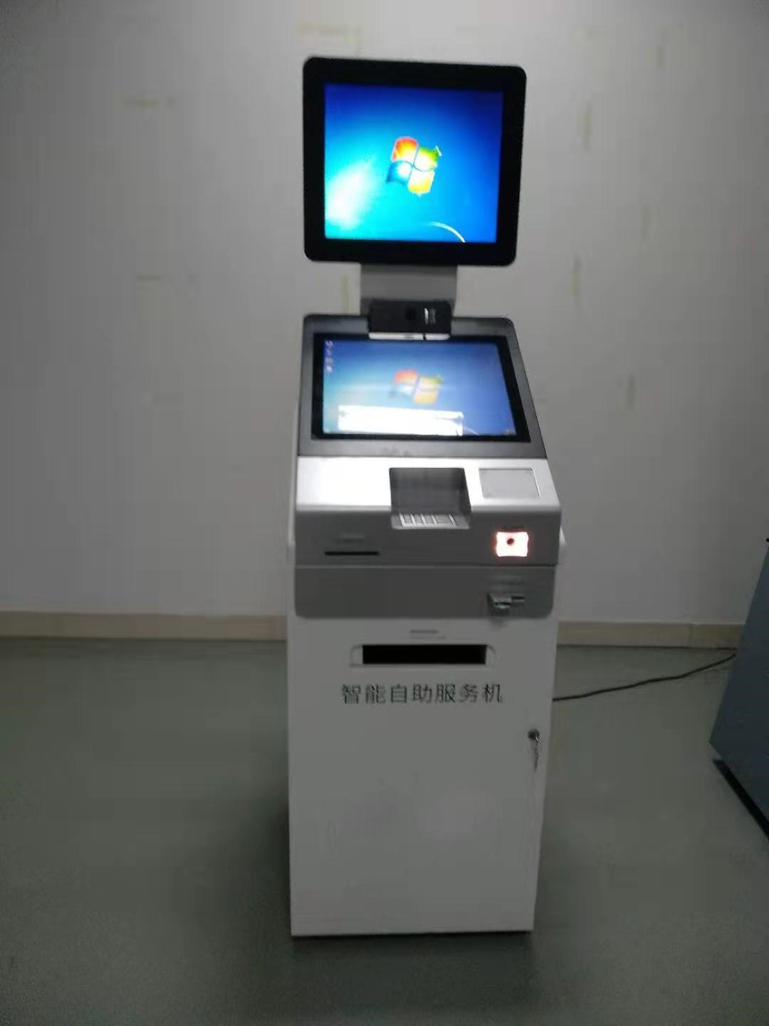 smart and double screen for hygiene and health agency