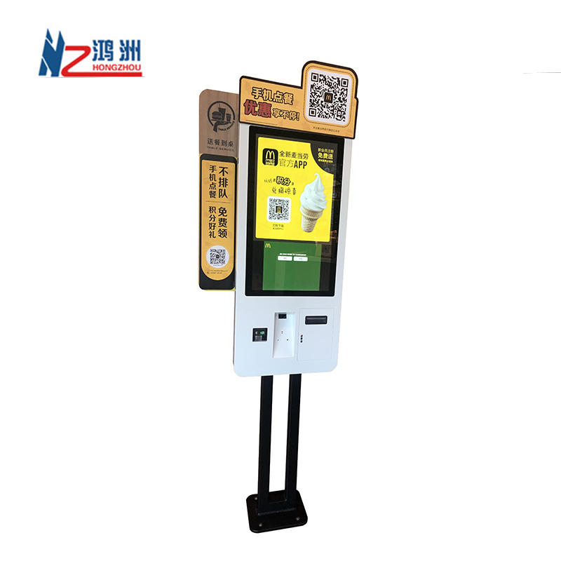 27 inch floor stand LCD digital signage solutions self-payment fast food ordering kiosk