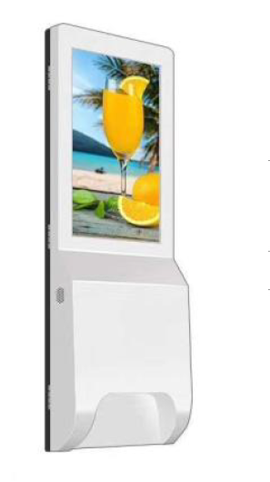 Outdoor standing advertisement kiosk with long liftspan LCD display