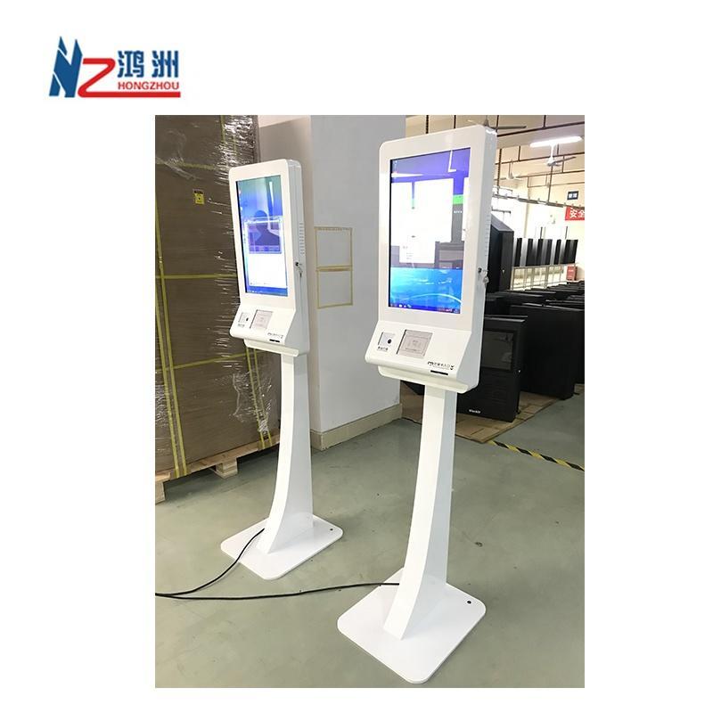 19 inch barcode scanner ticket printer cash deposit kiosk