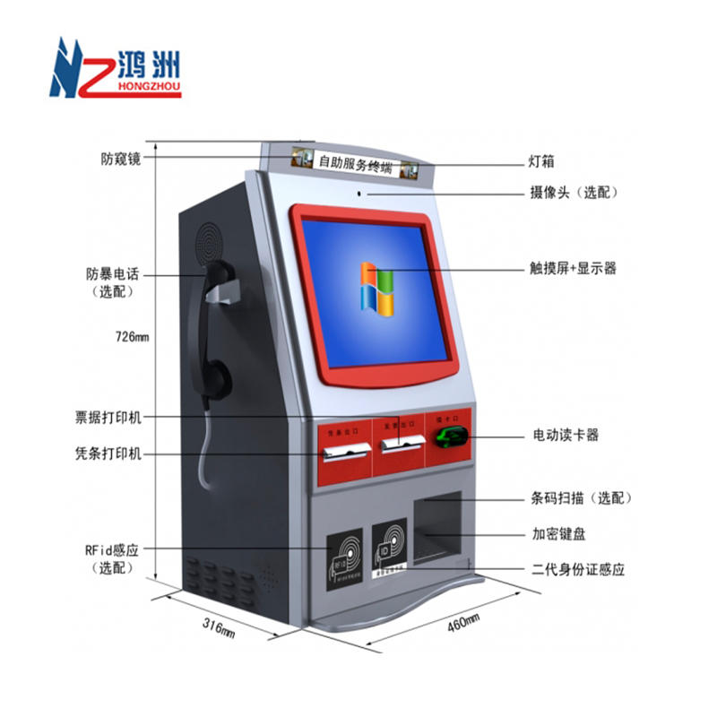 Manufacturer Price Interactive Touch Screen Wall Mounted Payment Kiosk