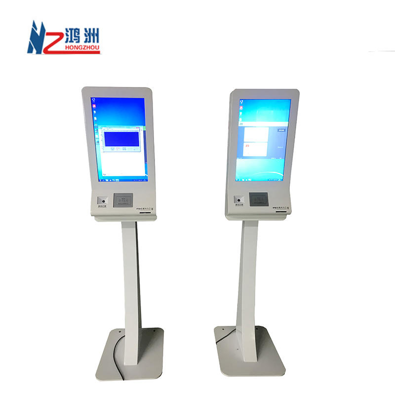 China Kiosk Manufacturers Free Standing Self Payment Kiosk with Card Reader