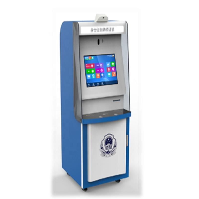Interactive multi function police service kiosk on the identification card application