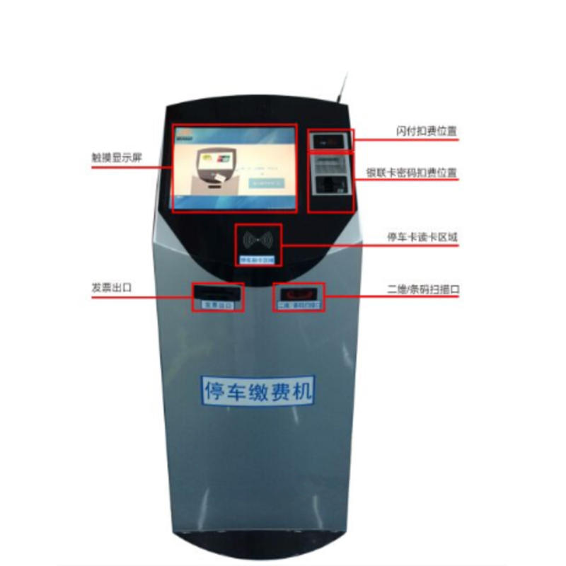 digital signage self pay kiosk with printing function for parking lot