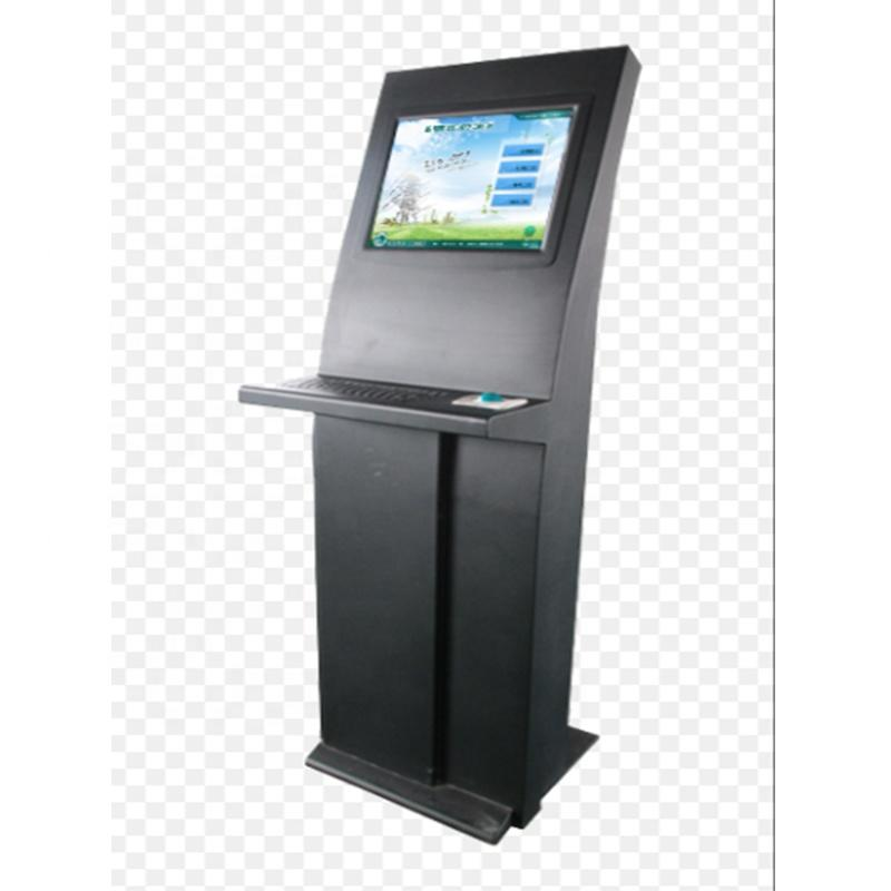 house property information inquire self service kiosk