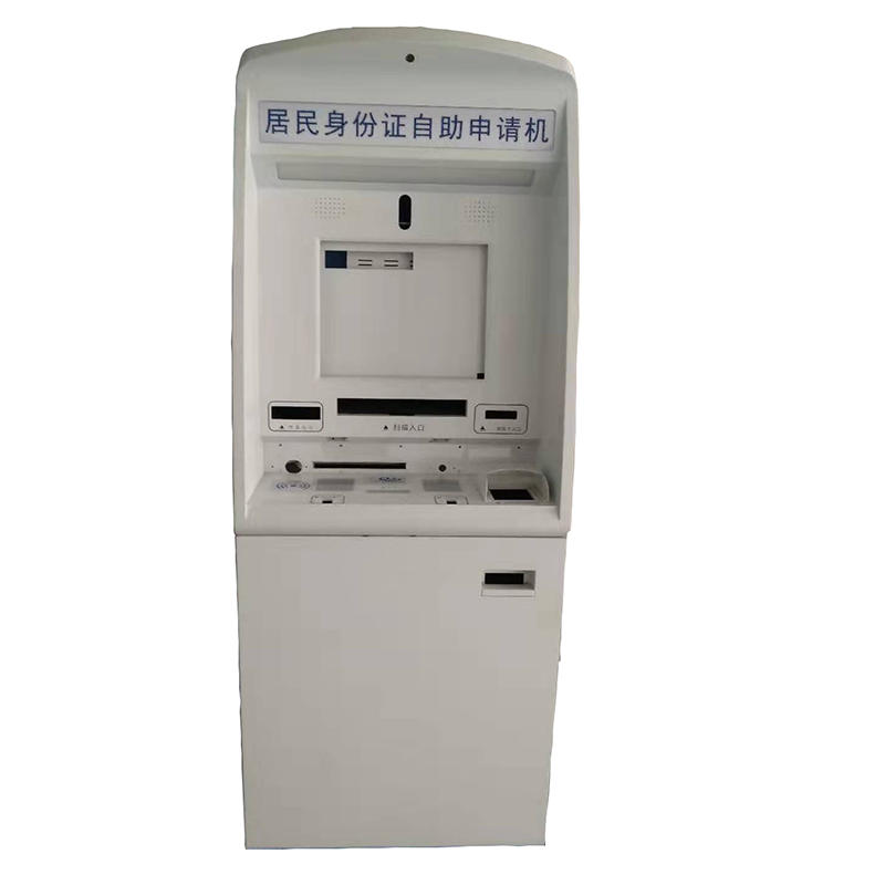 identification card allocation kiosk for government