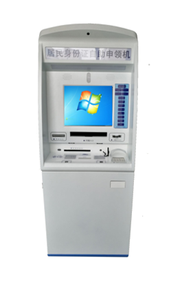 Interactive E-Goverment Kiosk with printing QR code scanner identification card recognition