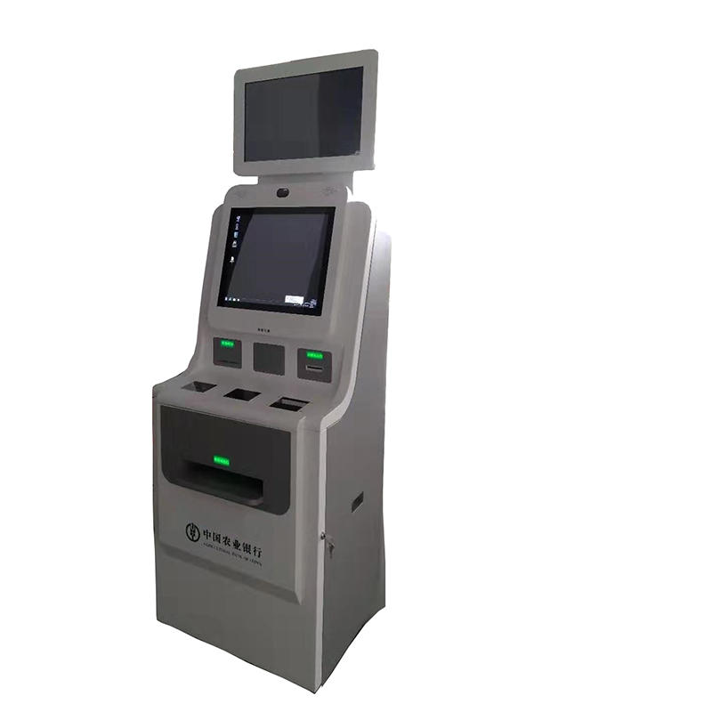 interactive medical care self service kiosk supporting medical book allocation bank card reading
