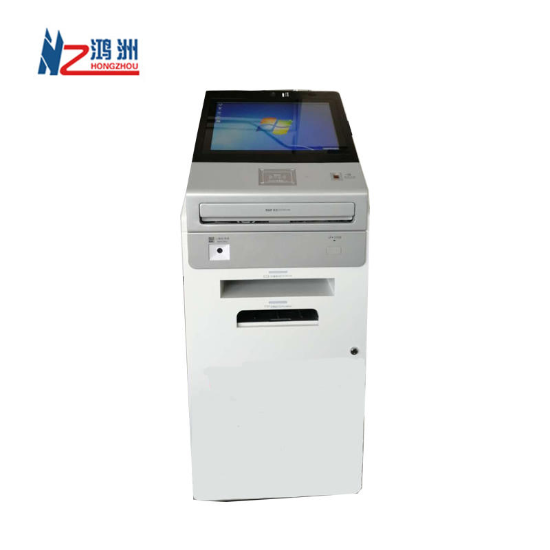 A4 printer QR card reader multi function self service kiosk in government