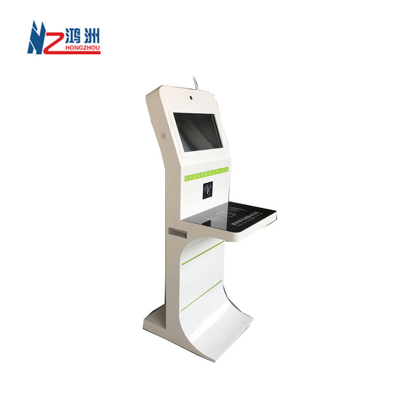 Multifunctional Touch Screen Self-service Library Kiosk With RFID Reader