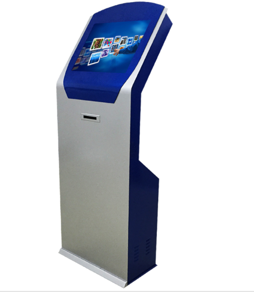 self inquiry kiosk for bank