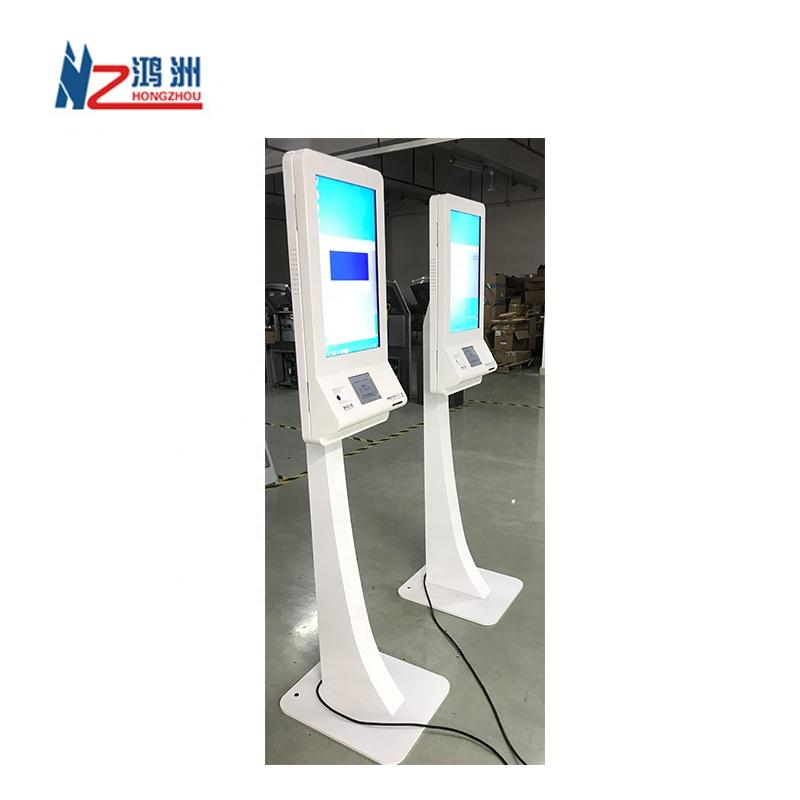Good design touch screen kiosk ticket printer with currency exchange in airport