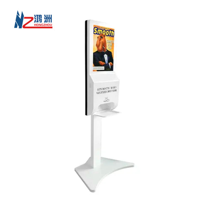 Android Automatic Hand Sanitizer Dispenser with 21.5inch Advertising Screen