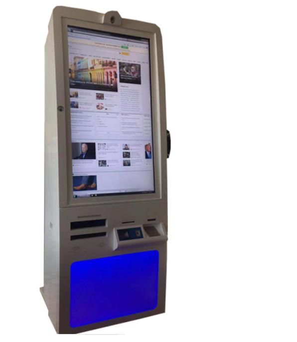 self service get ticket kiosk
