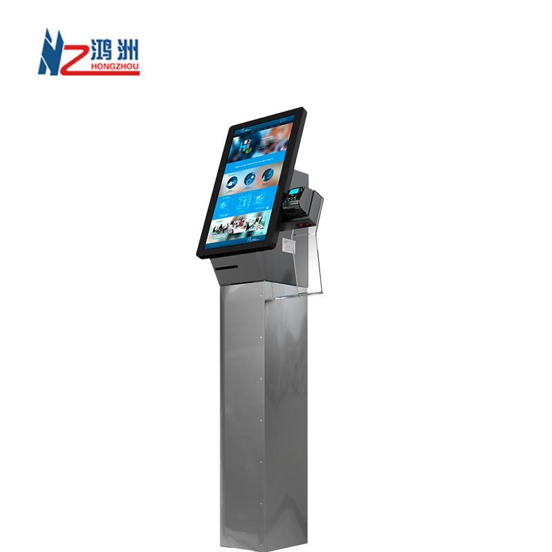 OEM/ODM Touch Screen Self Service Ticket Vending Kiosk