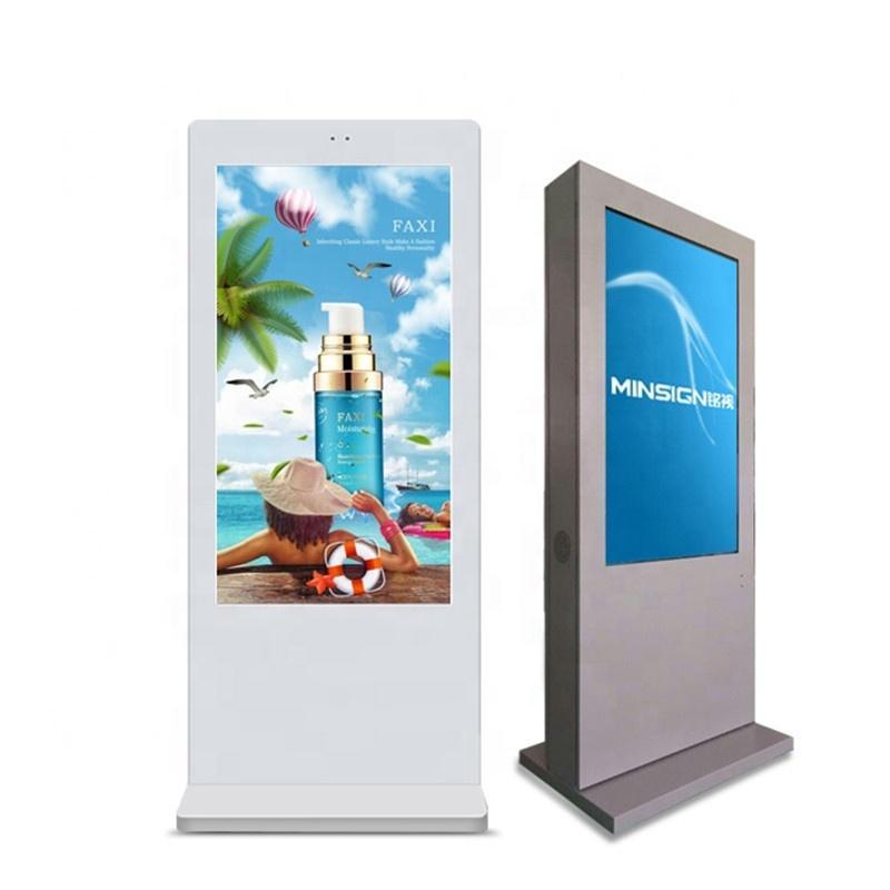 Android advertising display screen IP65 weatherproof 55 inch outdoor digital signage totem wifi