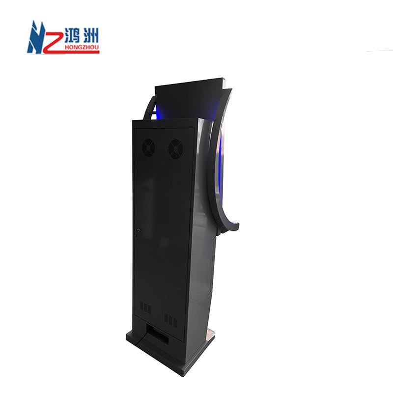 Prepaid Cards Vending Machine,Recharge Kiosk