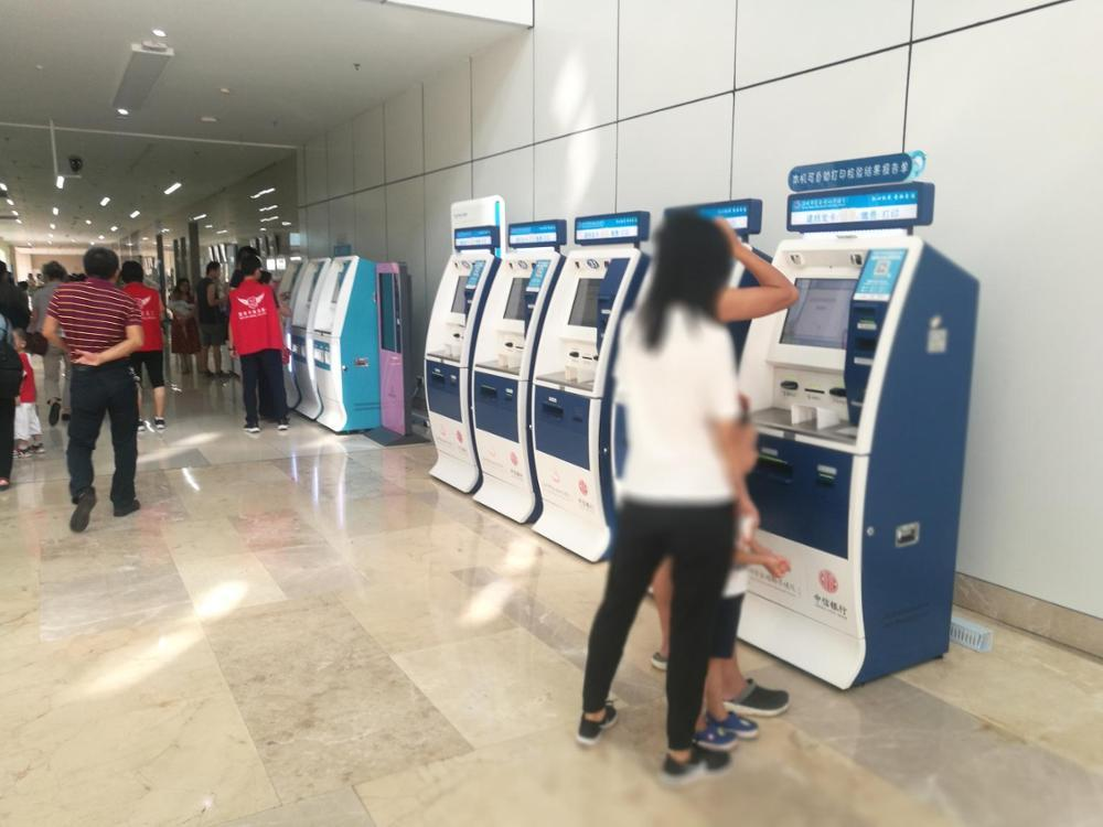 Self-service Atm Cash Acceptor Recycler Automatic Payment kiosk