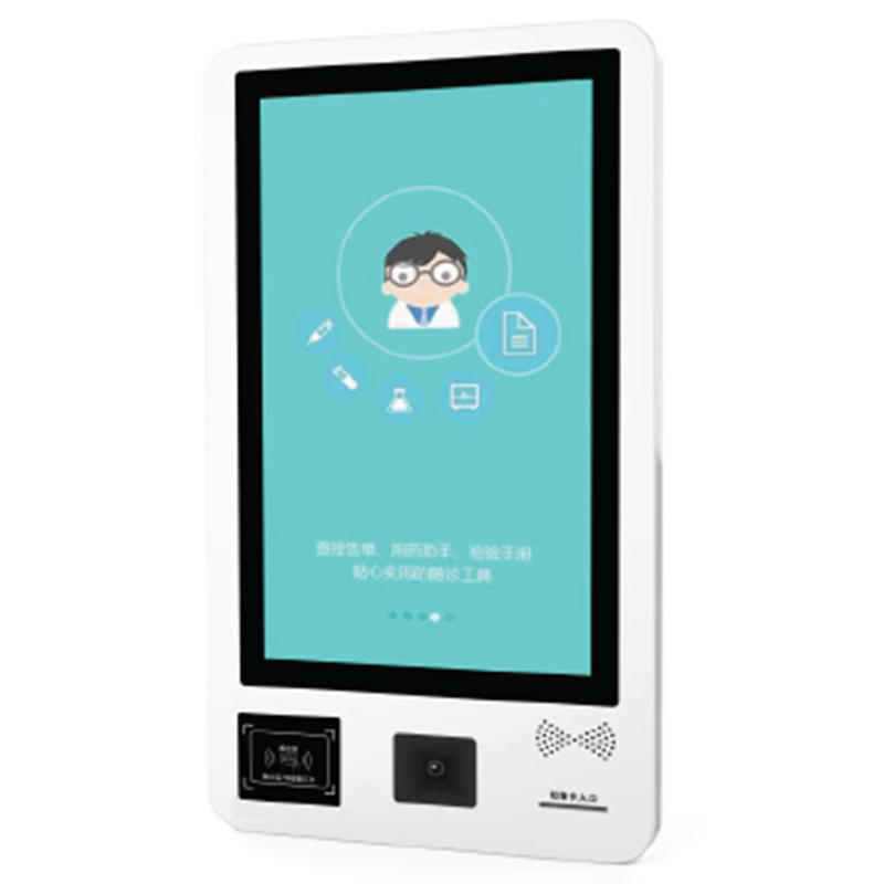 SIM card vending kiosk for government