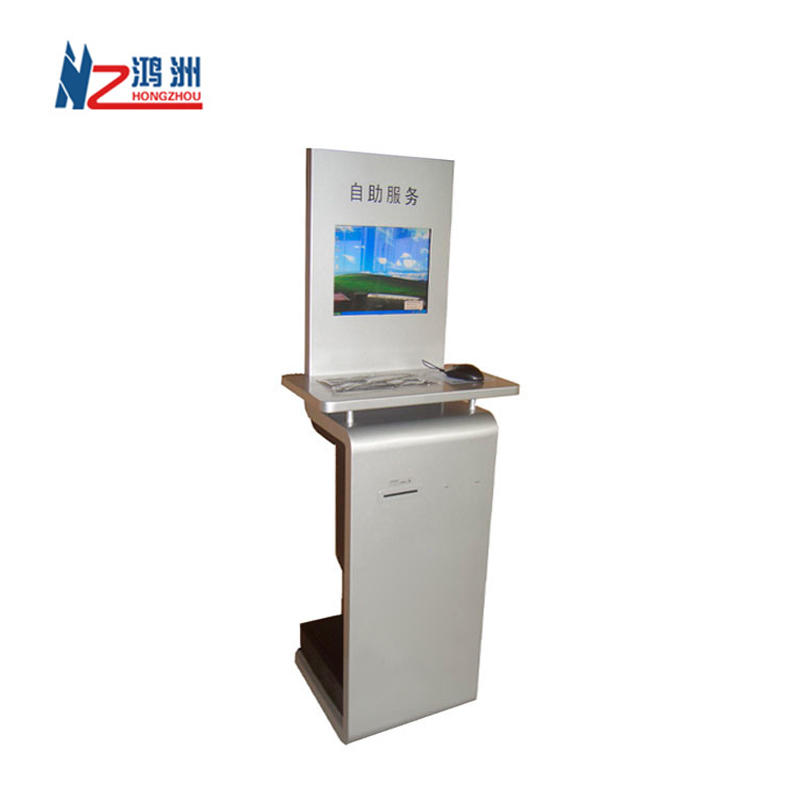 Multi Funtion Self Service Kiosk Payment Machine with Metal Keyboard