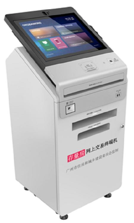 multi function digital signage self service kiosk terminal