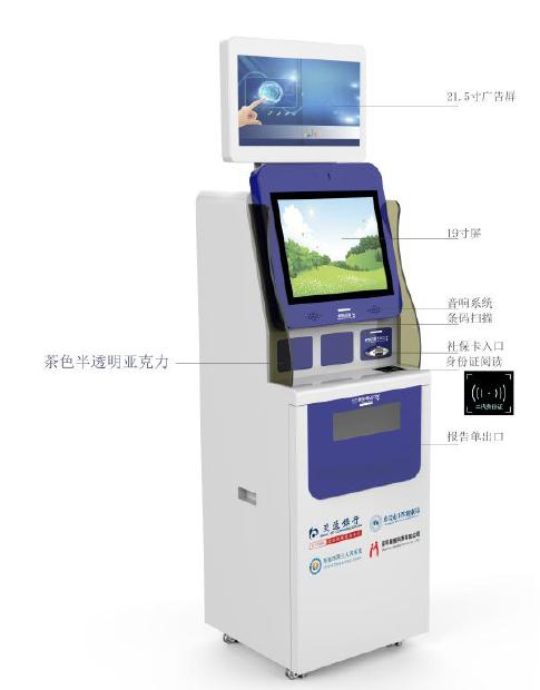 SIM card vending kiosk for goverment