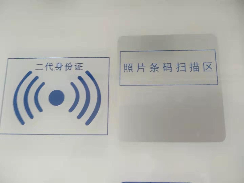 digital signage interactive hospital clinic kiosk with printing swiping bank card customizable card