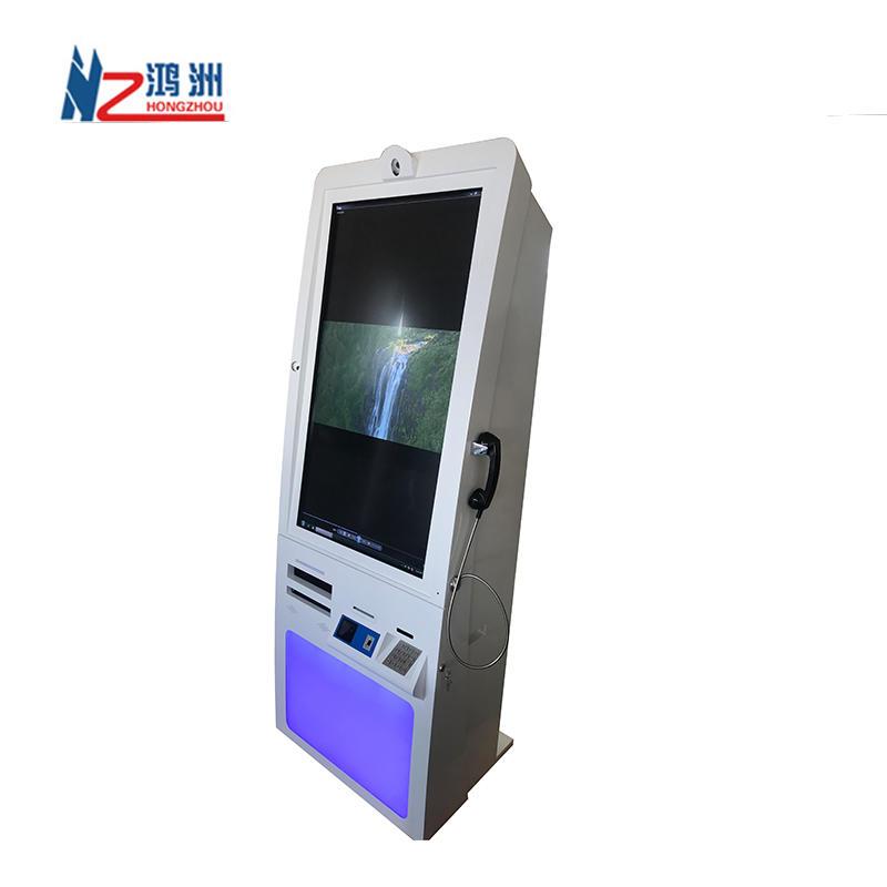 Custom Medical Health Kiosk With Ergonomics Design For Hospital Self-service Payment (hjl-01c)