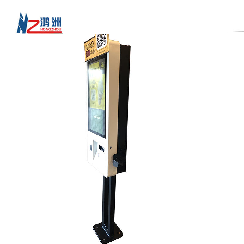 Customized 24inch self service ordering payment kiosk machine