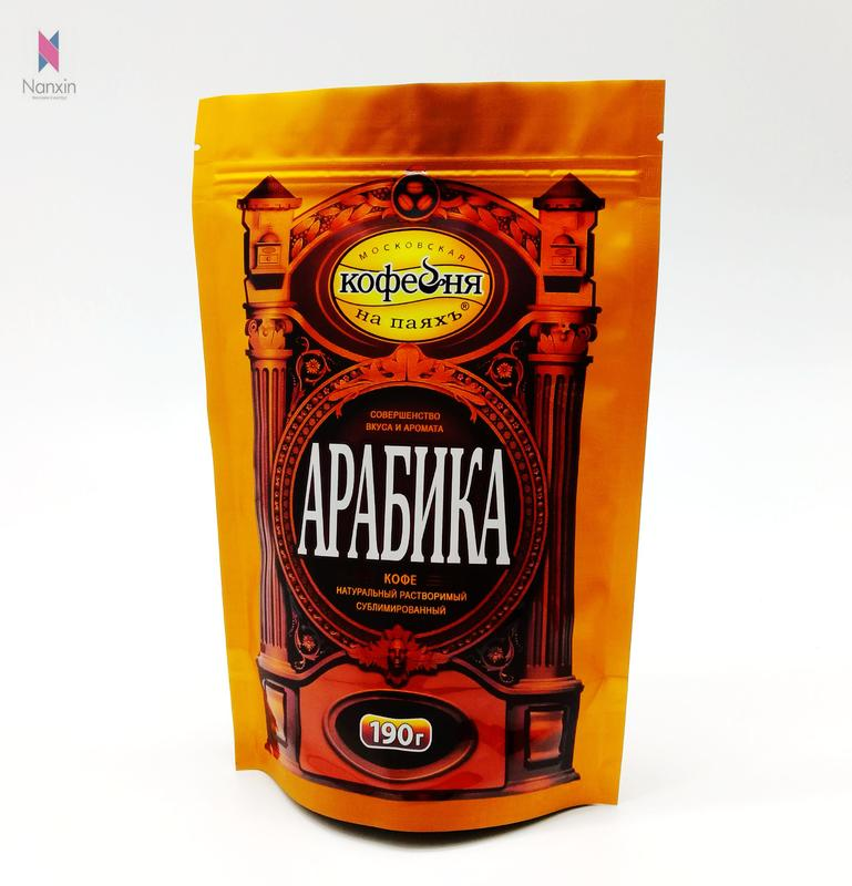 coffee bag manufacturer professional coffee bag supplier