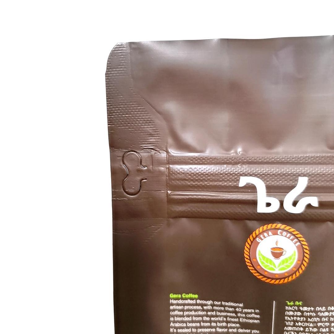 Value easy peel zipper Flat bottom Bags for Coffee