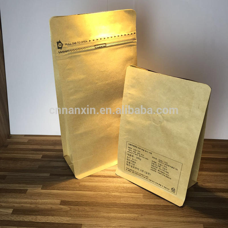 Flat bottom kraft brown paper bag for coffee bag with valve