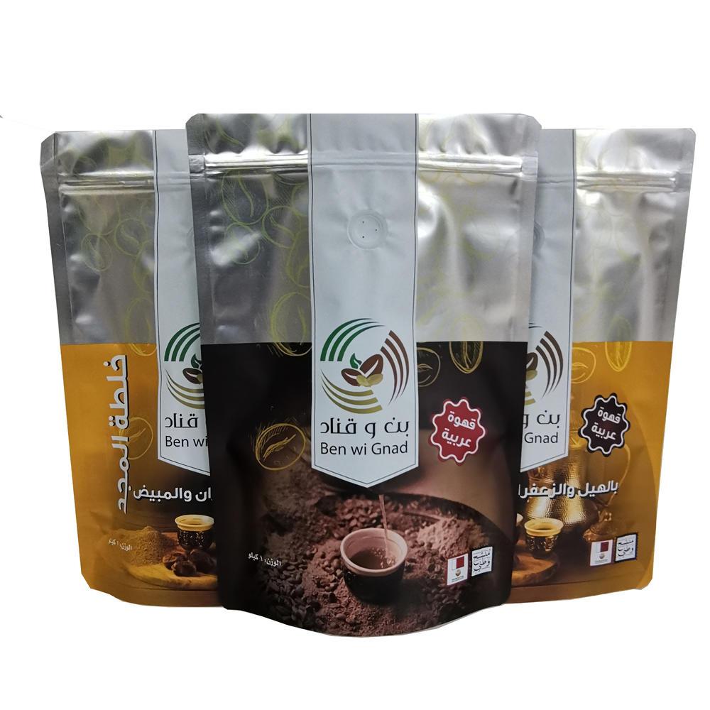 OEM Custom Aluminum foilPrinted plastic notch Flat Bottom Bag Coffee Bag with value