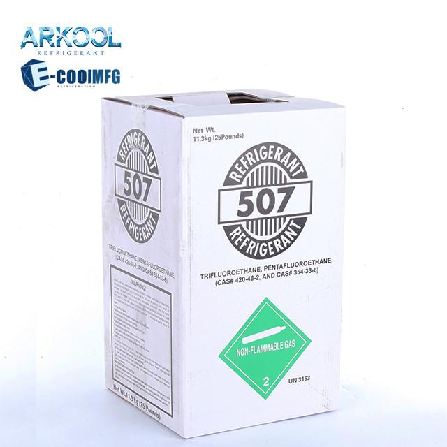 with Cylinder 11.3kg Mixed Refrigerant R410A/R404A/R507 Refrigerant Gas