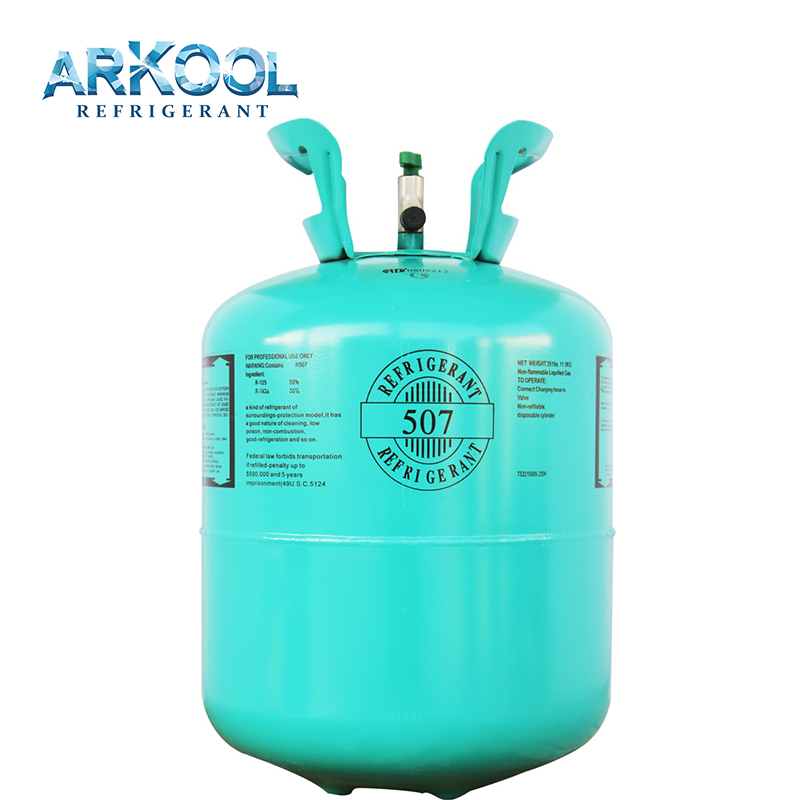 Factory Sale PriceGas Mixed Refrigerant R507 with high purity