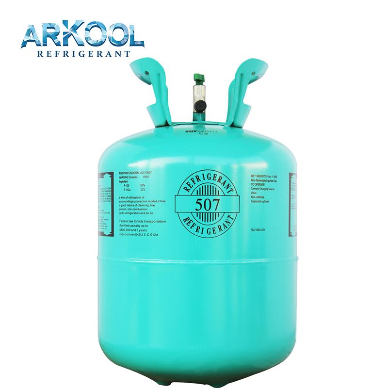 Arkool Cheap Price China supply refrigerant gas r134a r404a r410a r407c r507