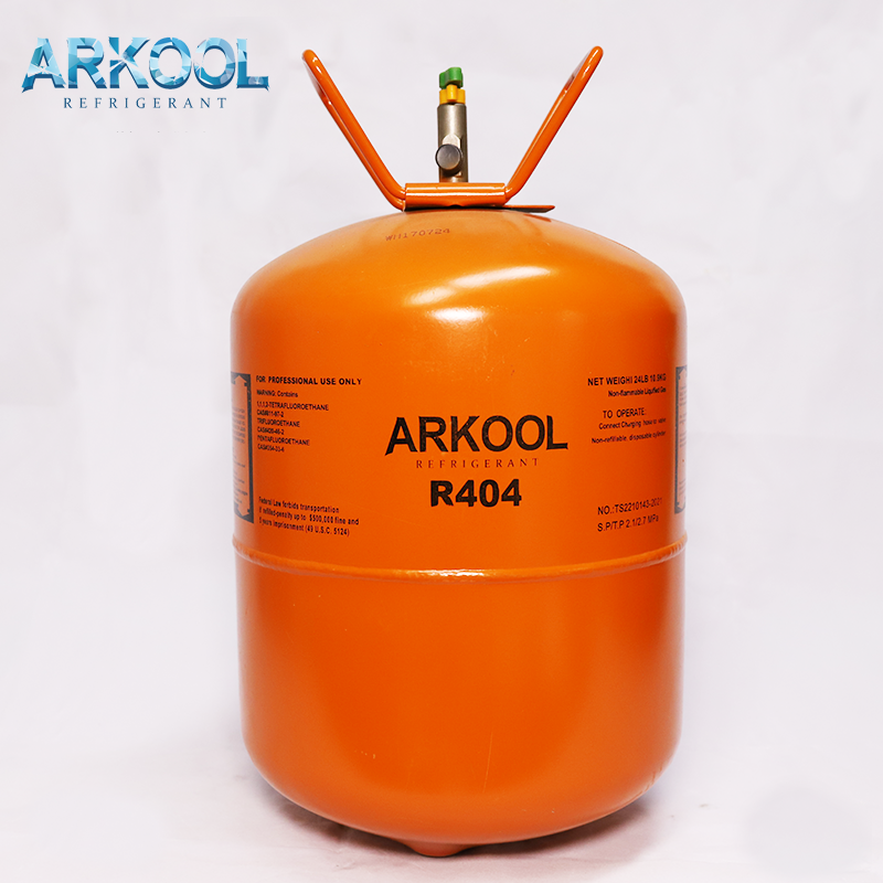 99.9% purity refrigerant gas r404 directly supply by factory