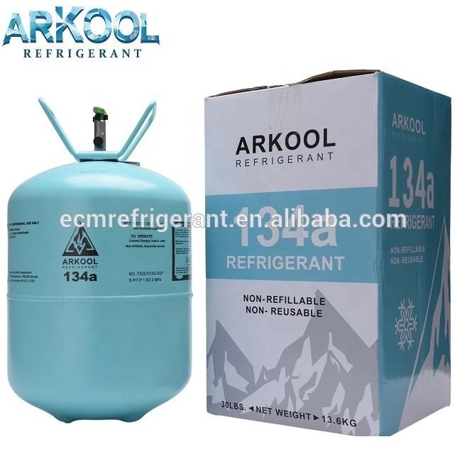 Refrigerant r134a 13.6kg r314a refrigerant gas cylinder can factory