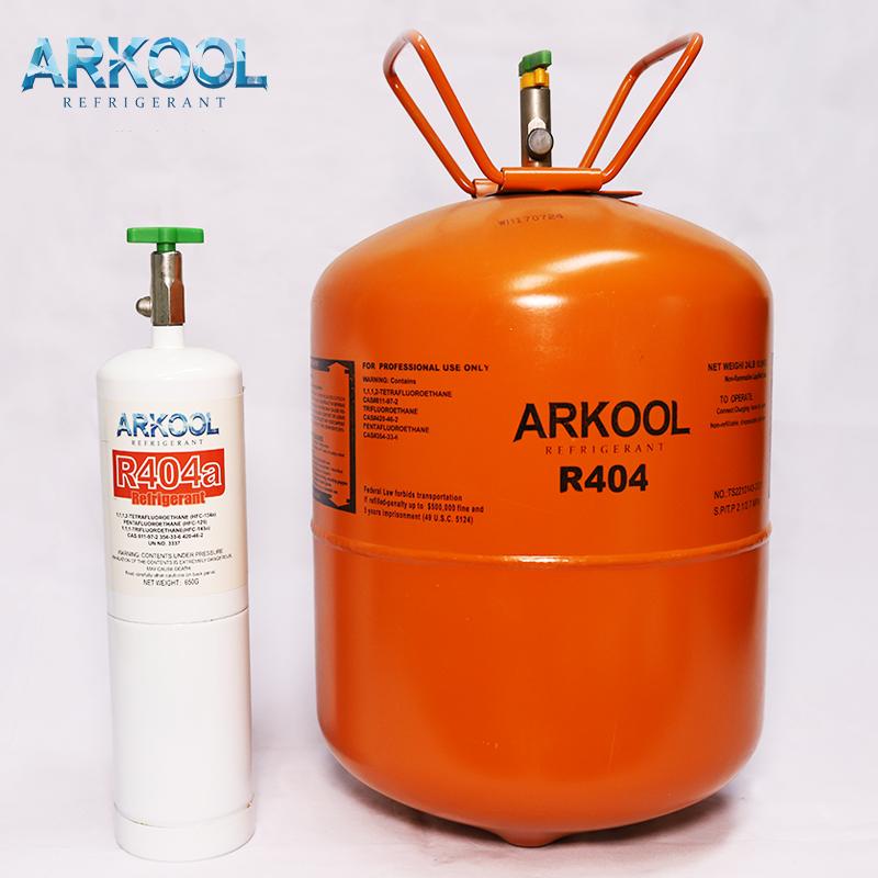 r404a cool gas refrigerant gas cylinder r404a with high quality