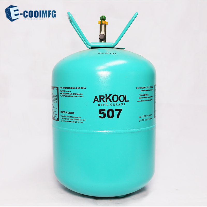 OEM Cheap Price China supply refrigerant gasr507 moq 600 cylenders