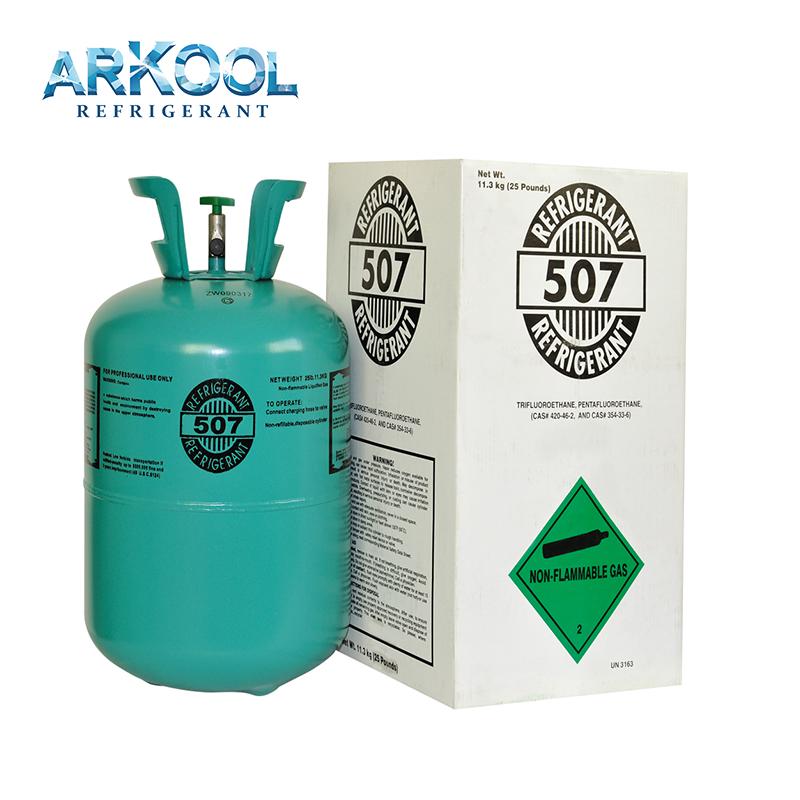 mixed r507 refrigerant gas good price( R134A / R404a / R407c/ R417a/R600a)