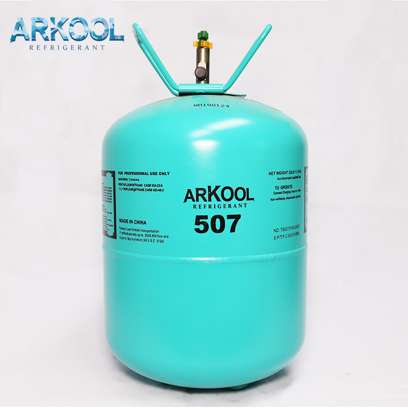 15 Year Export 11.3kg Disposable CylinderR507 Refrigerant Gas
