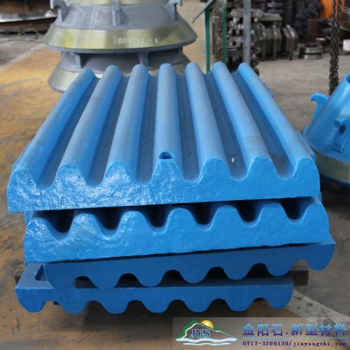 Jaw Crusher 600 spare part