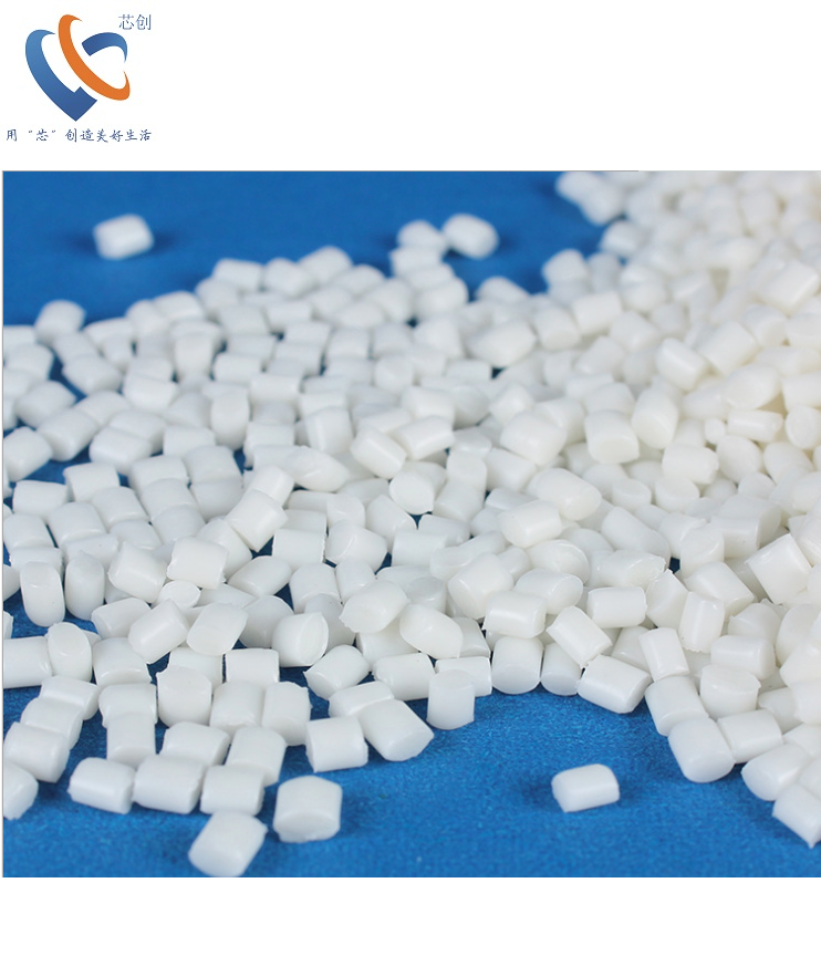 100% biodegradable PLA film grade resin/ PLA pellet Mulching Film Grade of PLA