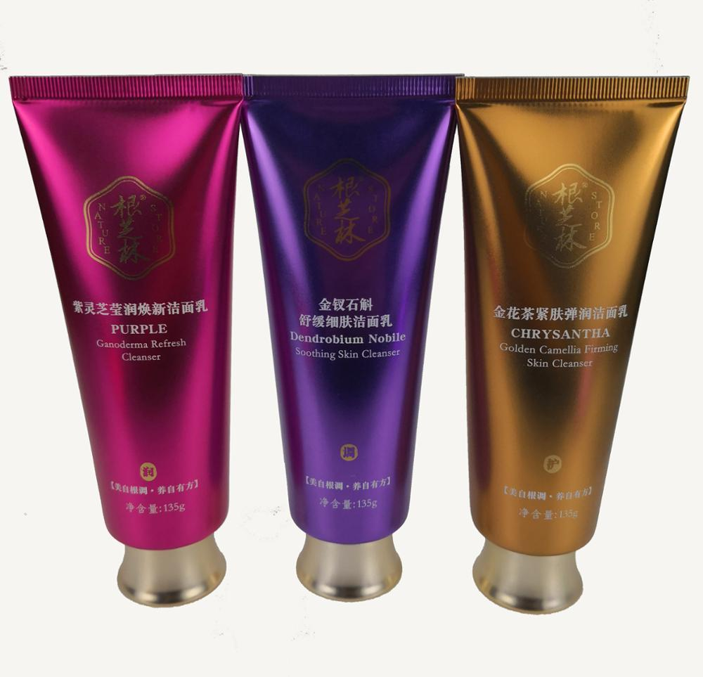 luxury Cosmetic Packing High Glossy Tube With Metallized doctor's Cap