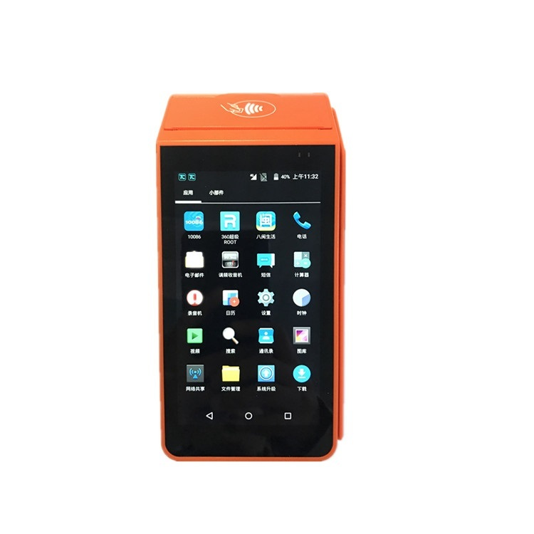 Latest 5inch 4G LTE Android 7.1 OS and 58mm thermal printer POS Terminal