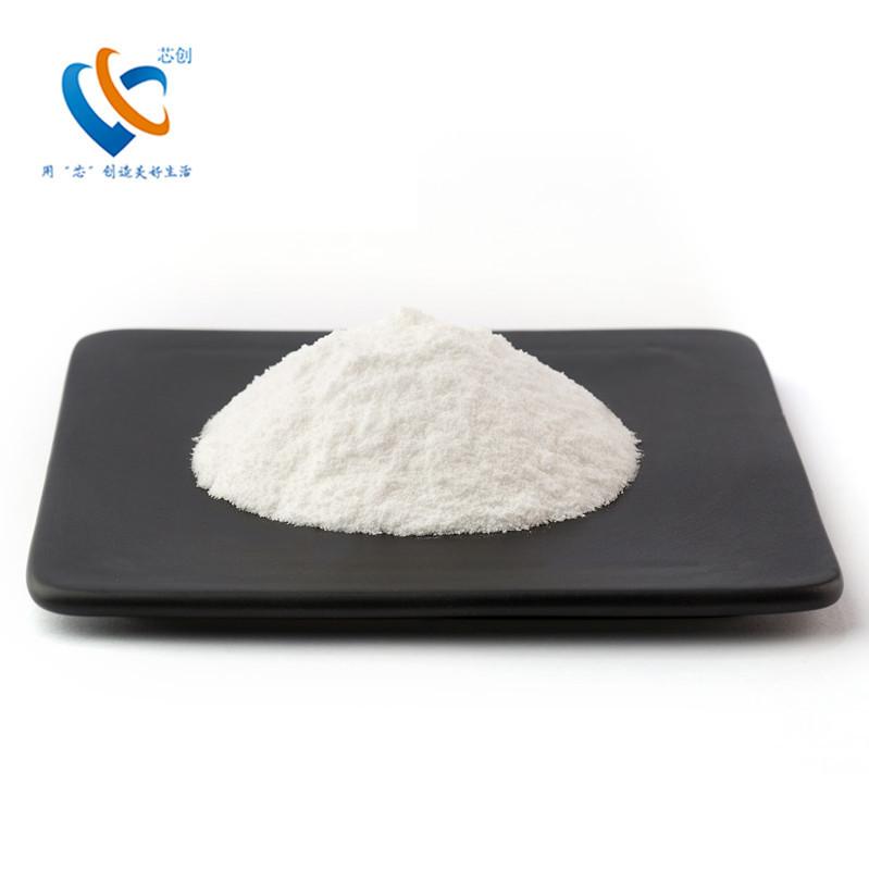 Factory supply ceftriaxone sodium powder